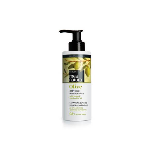 Farcom MEA NATURA Olive Увлажняющее молочко для тела с оливковым маслом 250  мл.